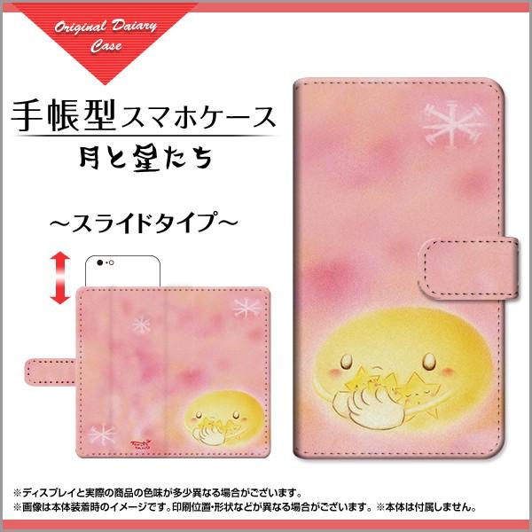 手帳型 スマホ カバー Qua phone QZ qua phone qz...