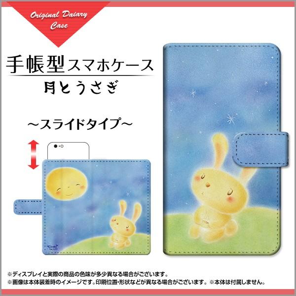 手帳型 スマホ ケース スライド式 Redmi Note 9T ...