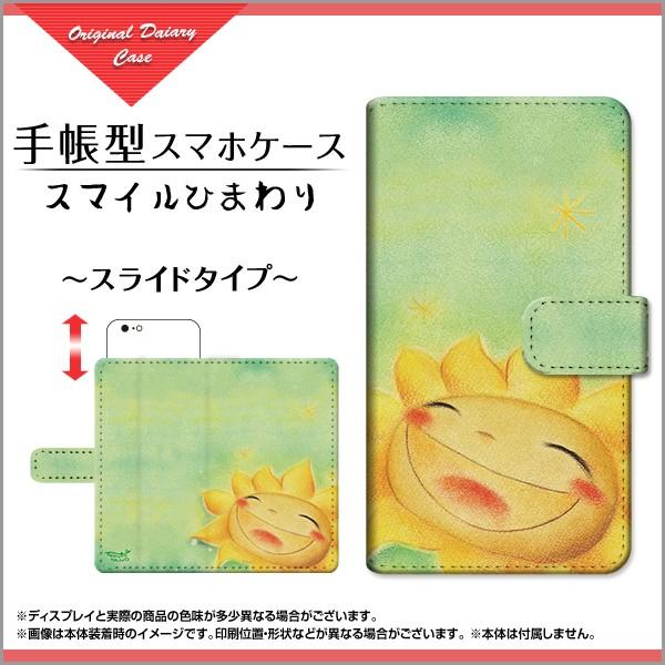 iPhone 6/ 6s 手帳 スマホ カバー ひまわり docom...