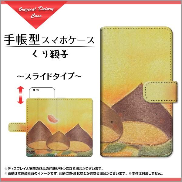 手帳型 スマホ ケース スライド式 OPPO AX7 楽天...