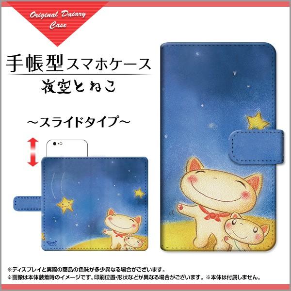 手帳型 スマホ ケース スライド式 GALAXY A20 SC-...