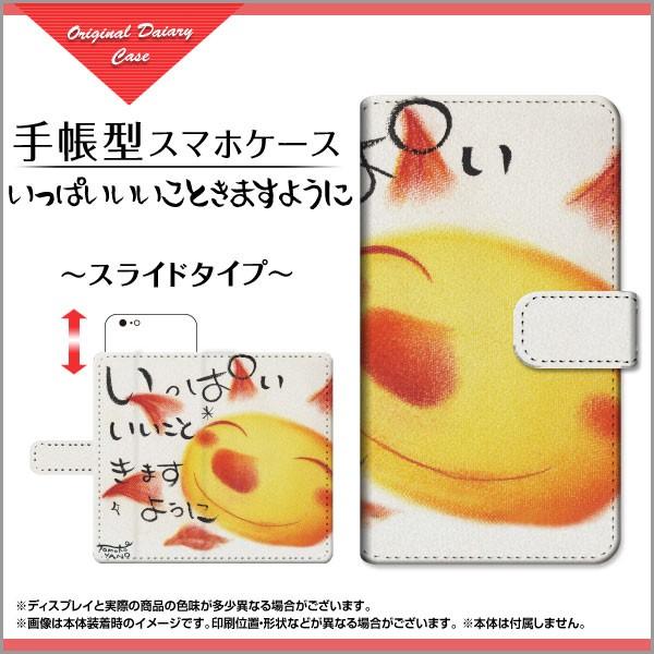 GALAXY Note8 [SC-01K SCV37] 手帳 スマホ カバー...