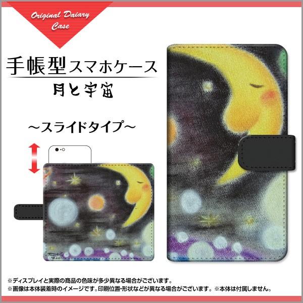 手帳型 スマホ ケース スライド式 Android One S5...