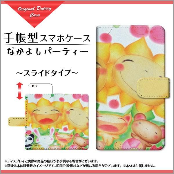 保護フィルム付 手帳型 スマホケース iPhone XS d...