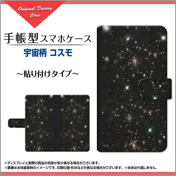 AQUOS zero5G basic DX SHG02 手帳型 スマホカバ...