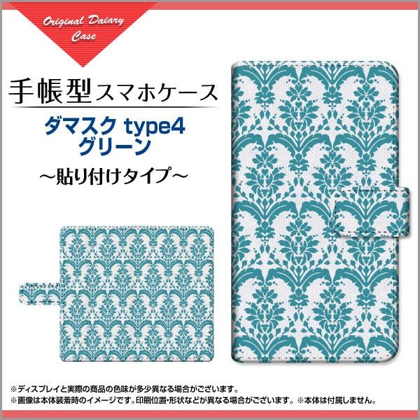 ガラスフィルム付 GALAXY Note20 Ultra 5G SCG06 ...