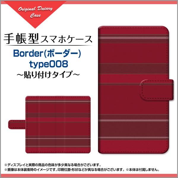 保護フィルム付 arrows NX9 F-52A 手帳型 スマホ ...
