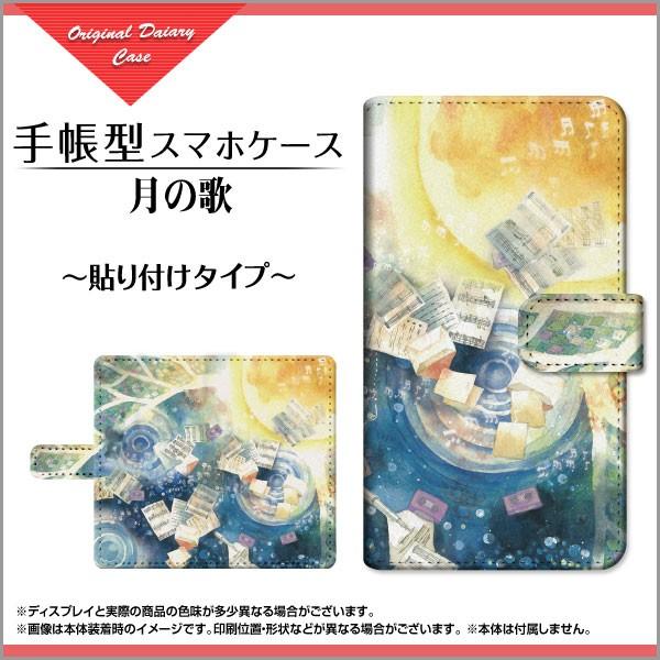 手帳型 スマホ カバー 貼り付けタイプ Mi Note 10...