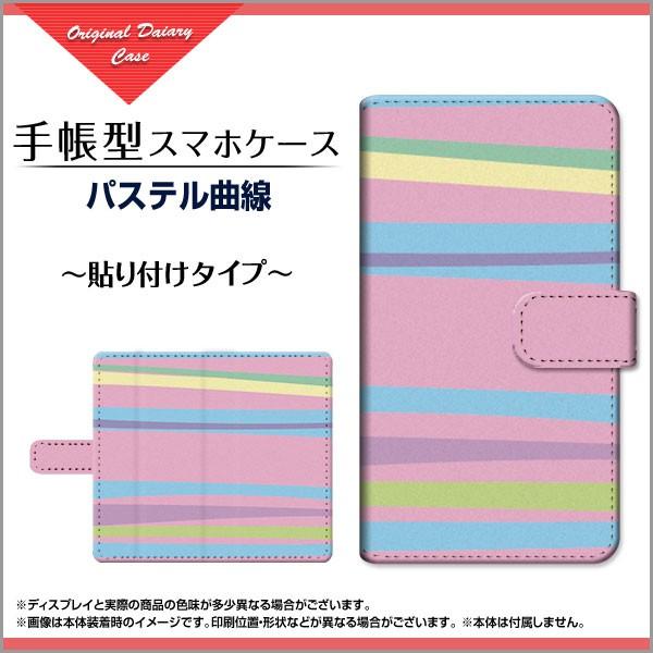 GALAXY A32 5G SCG08 手帳型 スマホカバー 貼り付...
