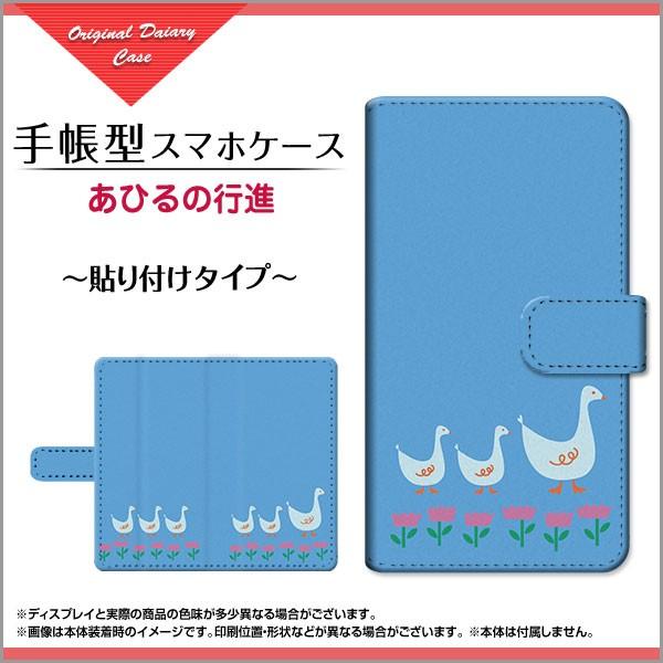 ガラスフィルム付 AQUOS R5G 手帳型 スマホカバー...