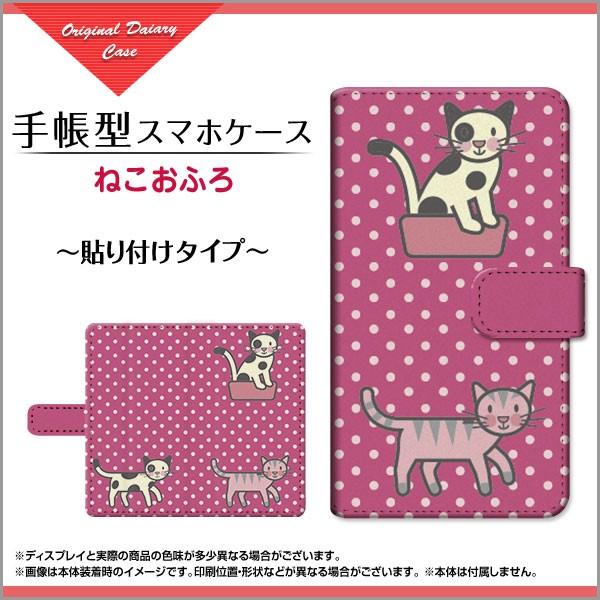 Rakuten Hand 手帳型 スマホ ケース 貼り付けタイ...