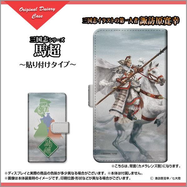 ガラスフィルム付 Mi Note 10 Lite Xiaomi シャオ...