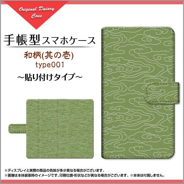 GRATINA KYV48 グラティーナ 手帳型 スマホ ケー...