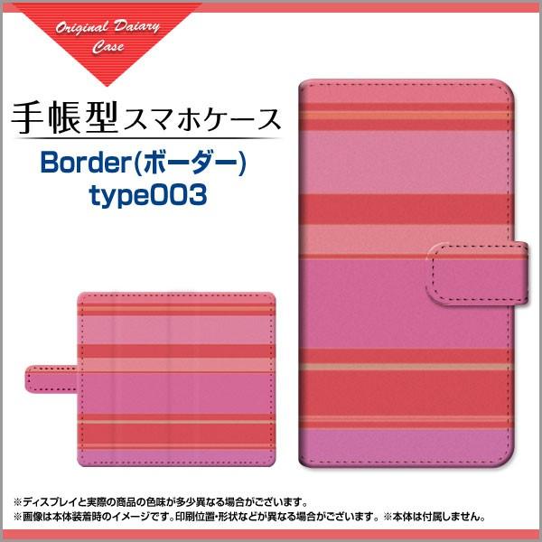 保護フィルム付 LEITZ PHONE 1 手帳型 スマホ ケ...