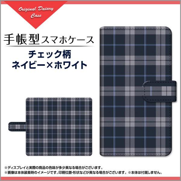 LEITZ PHONE 1 手帳型 スマホカバー 回転タイプ/...