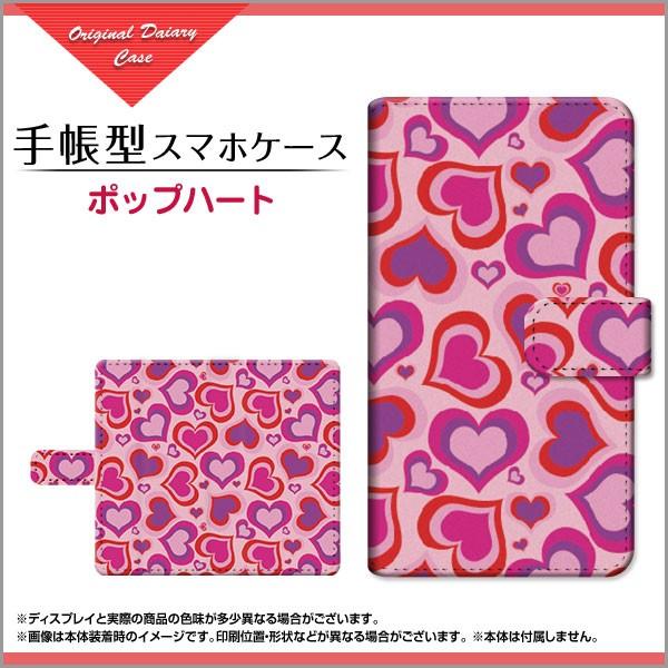 ガラスフィルム付 Redmi Note 10 JE XIG02 手帳型...