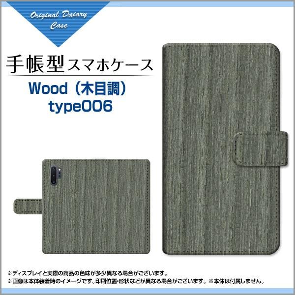 GALAXY Note10+ docomo au 手帳型 スマホカバー ...