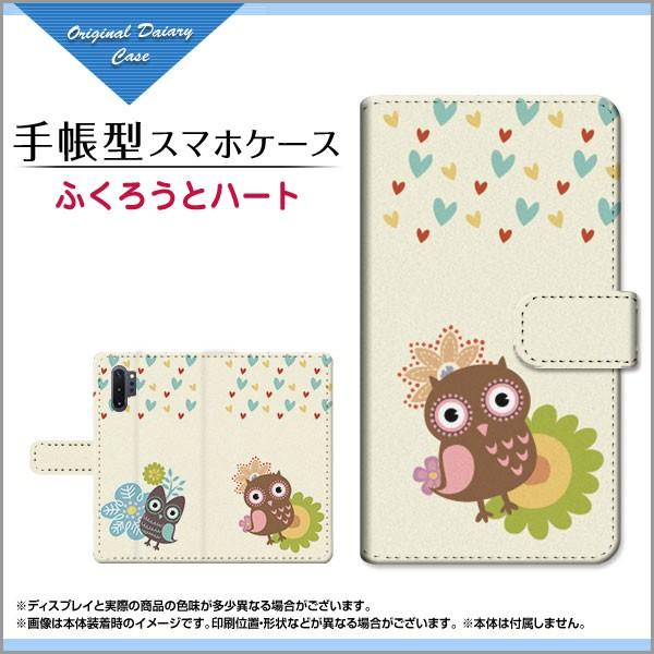 GALAXY Note10+ docomo au 手帳型 スマホ ケース ...
