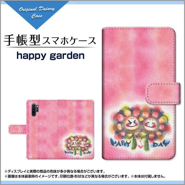 手帳型 スマホ カバー カメラ穴対応 GALAXY Note1...