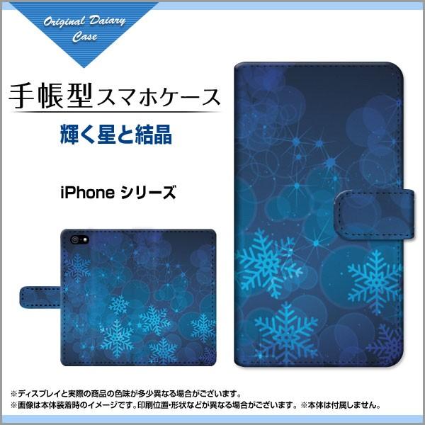 手帳型 スマホケース iPod touch 7G カメラ穴対応...