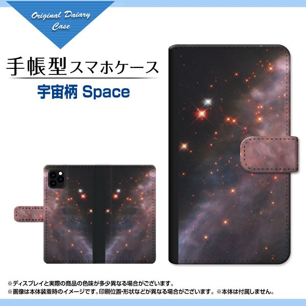 iPhone 11 Pro Max 手帳型 スマホ ケース カメラ...