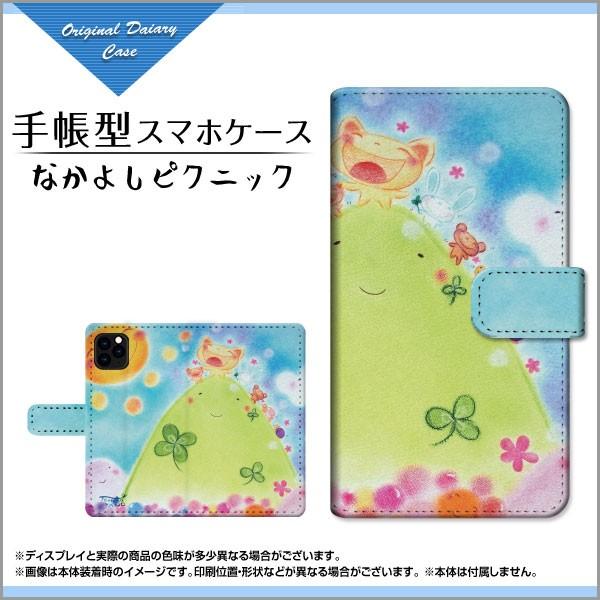 保護フィルム付 iPhone 11 Pro Max 手帳型 スマホ...