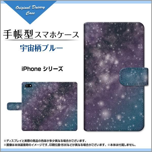 液晶全面保護 3Dガラスフィルム付 カラー:黒 手...