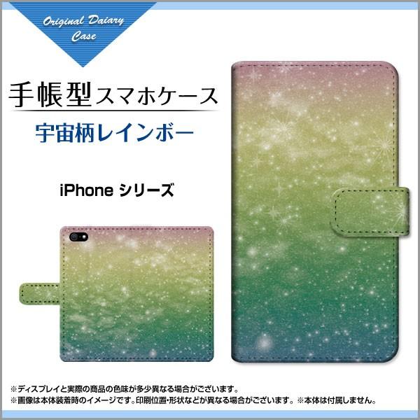 液晶全面保護 3Dガラスフィルム付 カラー:白 手...