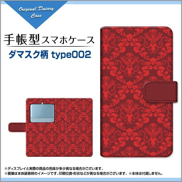手帳型 カメラ穴対応 スマホケース BASIO3 [KYV43...