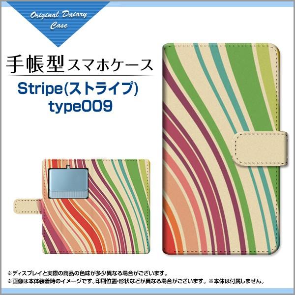 手帳型 スマホケース BASIO3 [KYV43] ベイシオ ス...