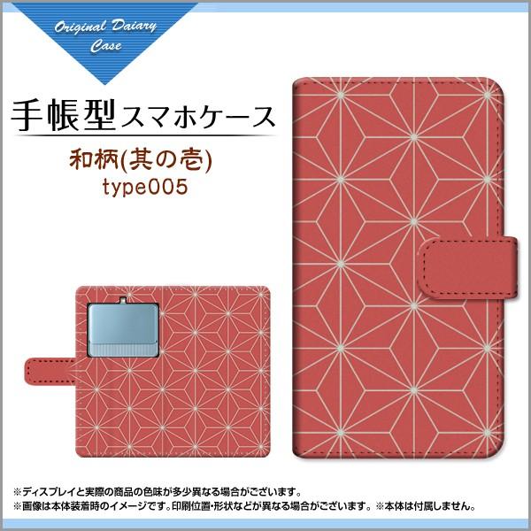 BASIO3 [KYV43] ベイシオ スリー au 手帳型 カメ...