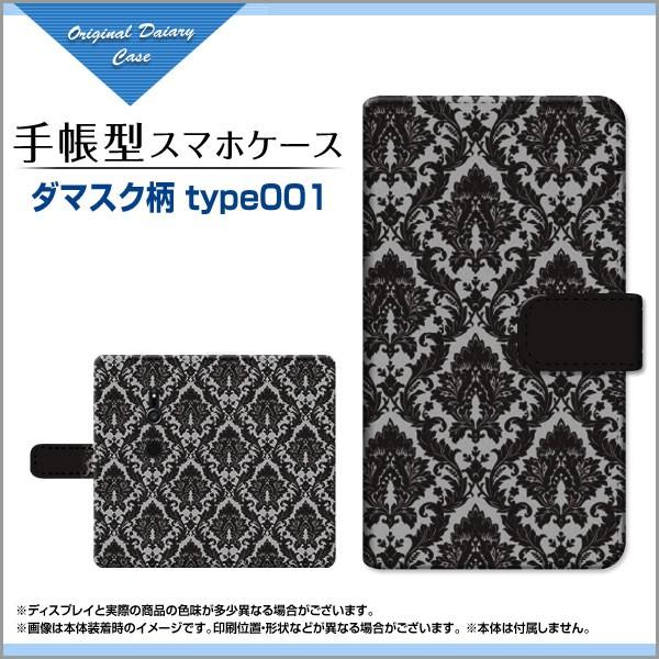 手帳型 スマホケース XPERIA XZ3 [SO-01L SOV39 8...