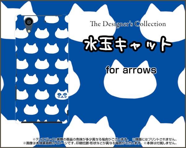 arrows NX [F-01K] スマホ ケース docomo 猫 雑貨...