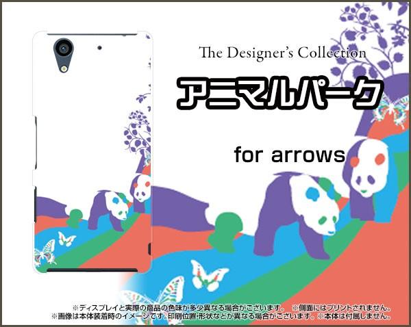 arrows NX [F-01K] スマホ ケース docomo 動物 雑...