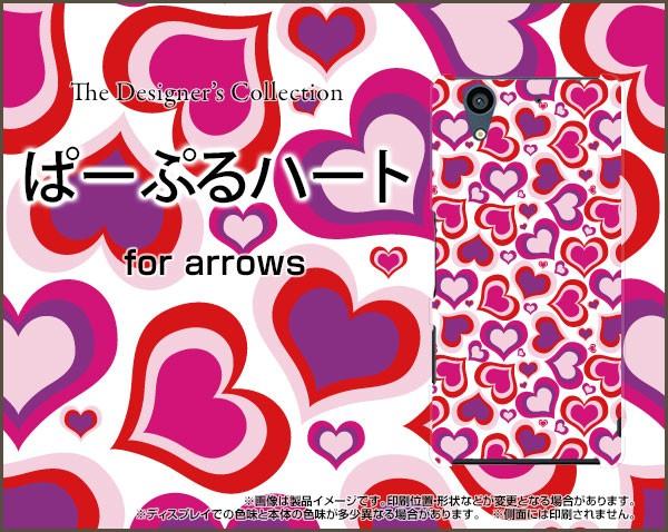 arrows NX [F-01K] スマホ カバー docomo ハート ...