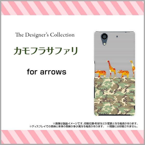 arrows NX [F-01K] スマートフォン カバー docomo...