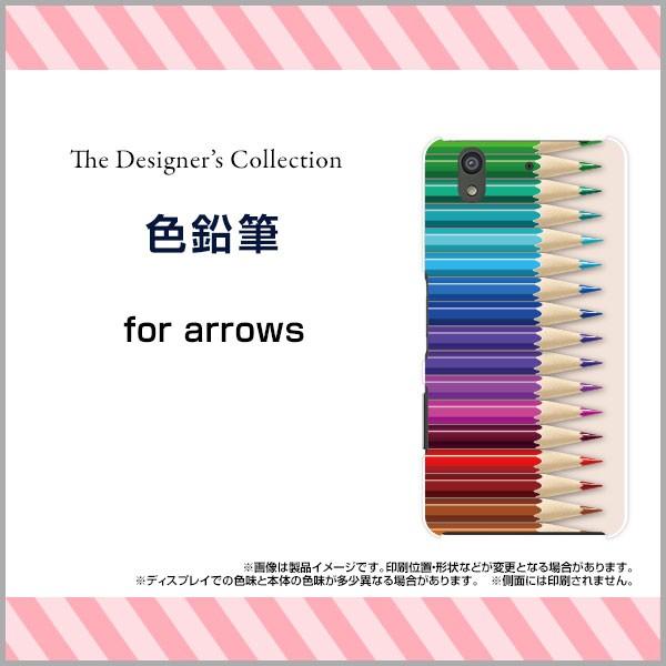 スマホ ケース arrows Be [F-04K] アローズ ビー ...