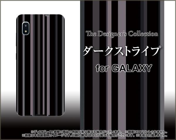 TPU ソフト ケース GALAXY A20 SC-02M SCV46 スト...