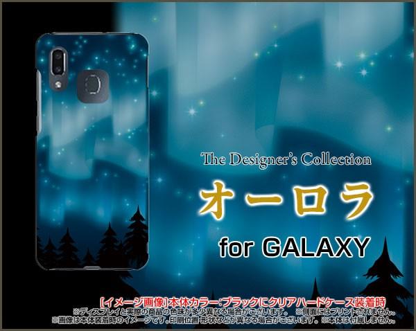 TPU ソフト ケース ガラスフィルム付 GALAXY A30 ...