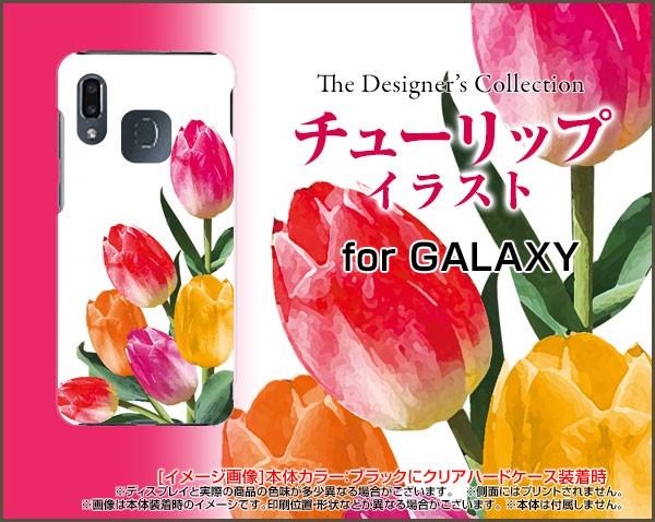 TPU ソフト ケース GALAXY A30 SCV43 花柄 かわい...