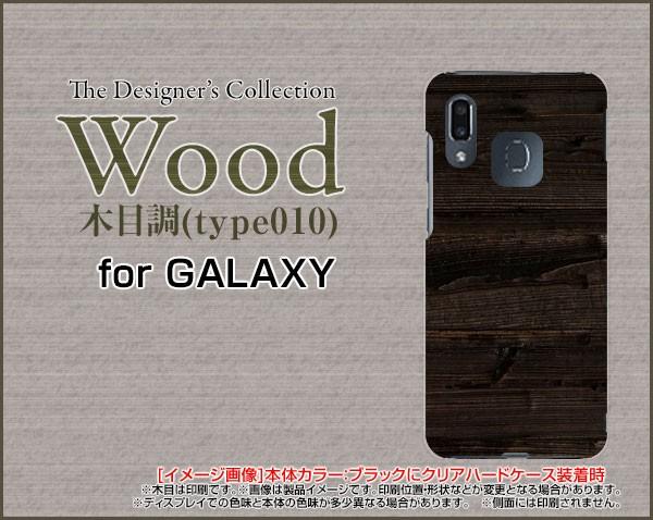 スマートフォン ケース GALAXY A30 SCV43 au 木目...