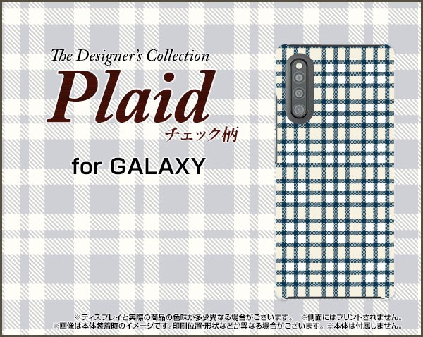 スマホケース ハード TPUソフトケース GALAXY A41...