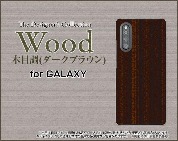 スマートフォン ケース GALAXY A41 SC-41A SCV48 ...
