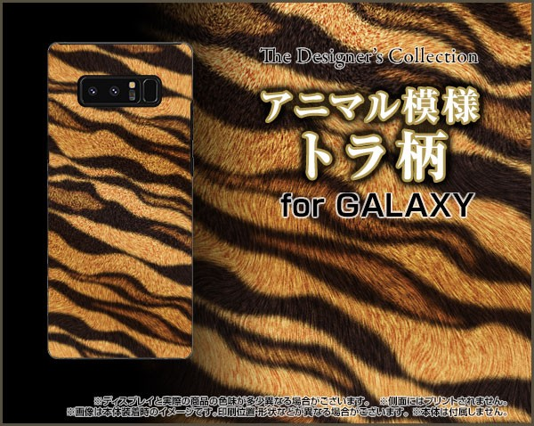 TPU ソフト ケース 全面ガラスフィルム付 GALAXY ...