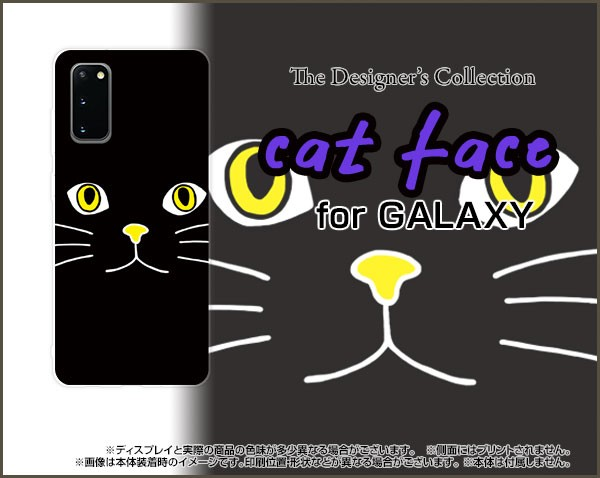 保護フィルム付 GALAXY S20 5G SC-51A/SCG01/Soft...