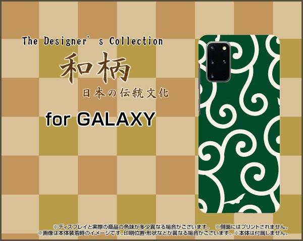 スマートフォン ケース 保護フィルム付 GALAXY S2...