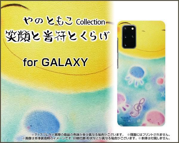 スマートフォン カバー 保護フィルム付 GALAXY S2...