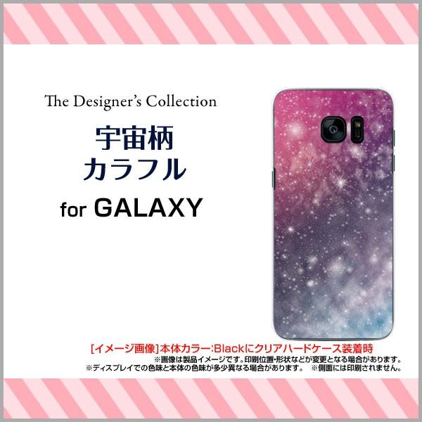保護フィルム付 GALAXY S7 edge [SC-02H SCV33] ...