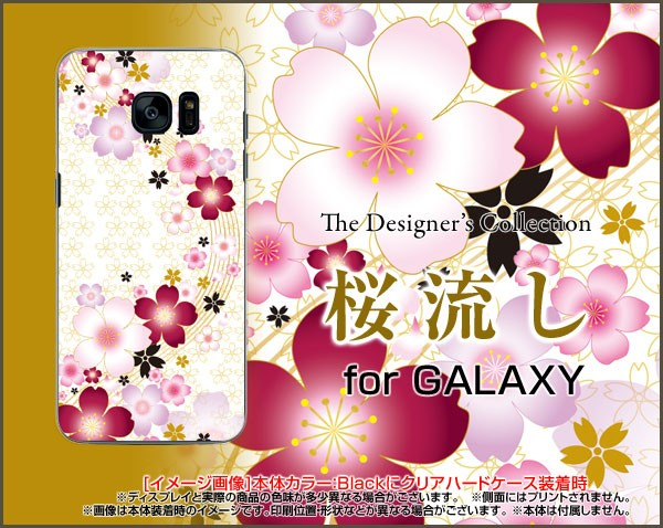 GALAXY S7 edge [SC-02H SCV33] 保護フィルム付 ...