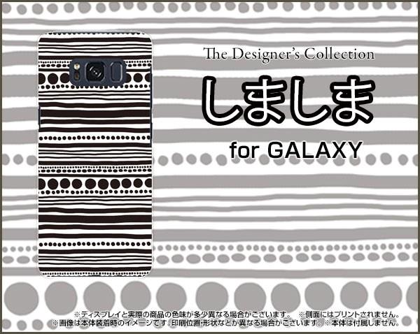 保護フィルム付 GALAXY S8 [SC-02J SCV36] TPU ソ...